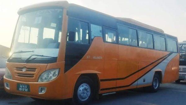 Kathmandu to Bandipur Bus Ticket